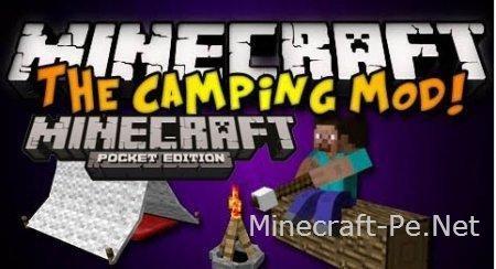 Скрипт Кемпинг для Minecraft PE 0.10.5