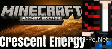 Мод на энергию полумесяца для Minecraft PE 0.11.0