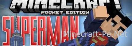 Мод SuperMan для Minecraft PE 0.11.0