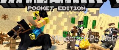 Caballos мод для Minecraft PE  0.11.1