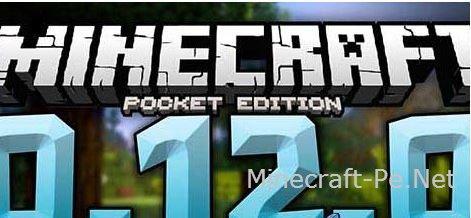 Скачать Minecraft PE 0.12.0 бета версия на Андроид]