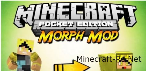 Мод на превращение в мобов для Minecraft PE 0.12.1, 0.11.1