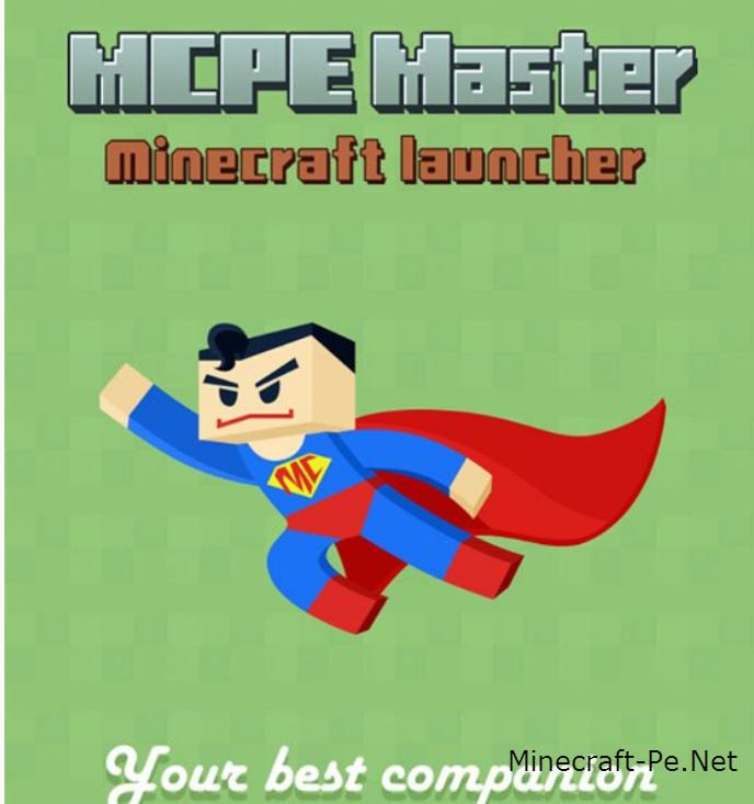 Скачать Лаунчер для Minecraft PE 0.12.1]