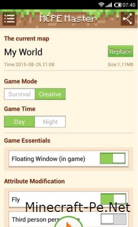 Скачать Лаунчер для Minecraft PE 0.12.1