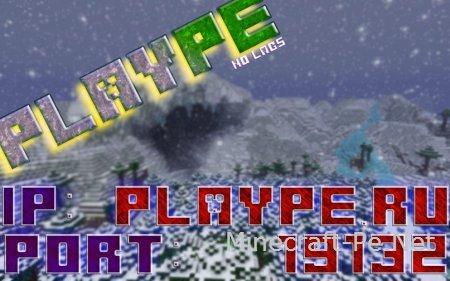 PlayPE - Сервер версий Minecraft PE 0.13.0 - 0.13.1
