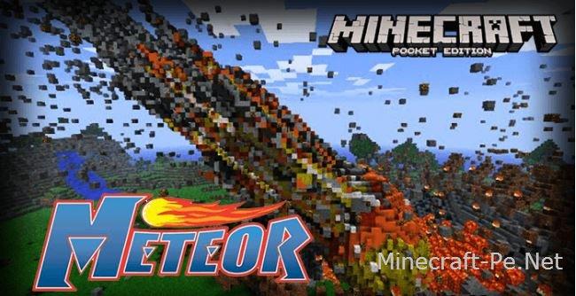 Мод Meteors на Майнкрафт 0.13.0