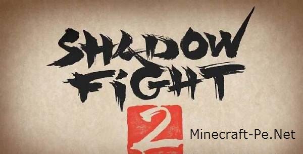 Карта Shadow Fight 2 для Майнкрафт]