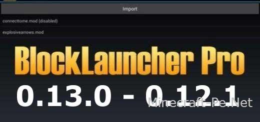 Скачать Blocklauncher Pro 1.12.7 для 0.14.2