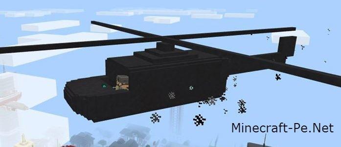 Мод на Вертолёт [1.0] [0.17.0]]