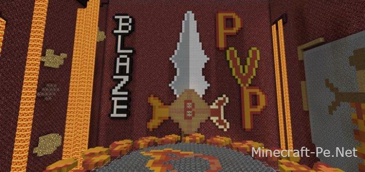 Карта: Blaze PvP Арена]