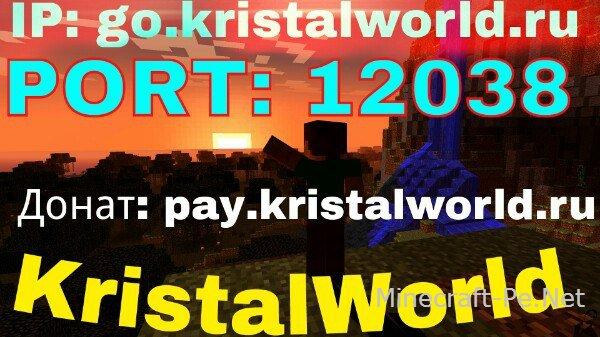 KristalWorld [1.0.5 - 1.0.9]]