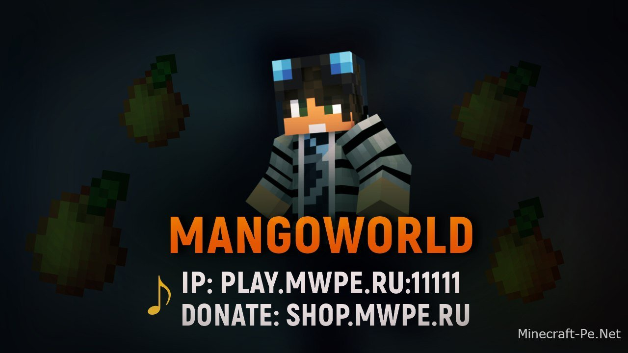 MangoWorld]