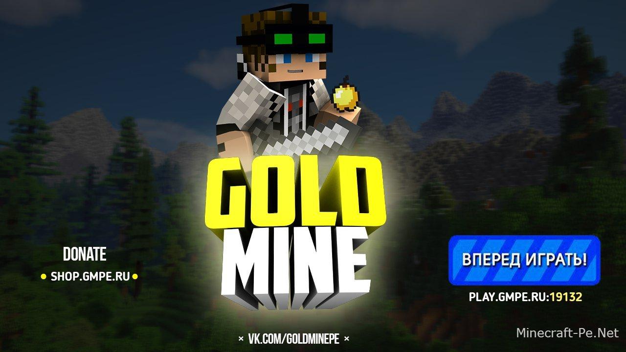 GoldMine]