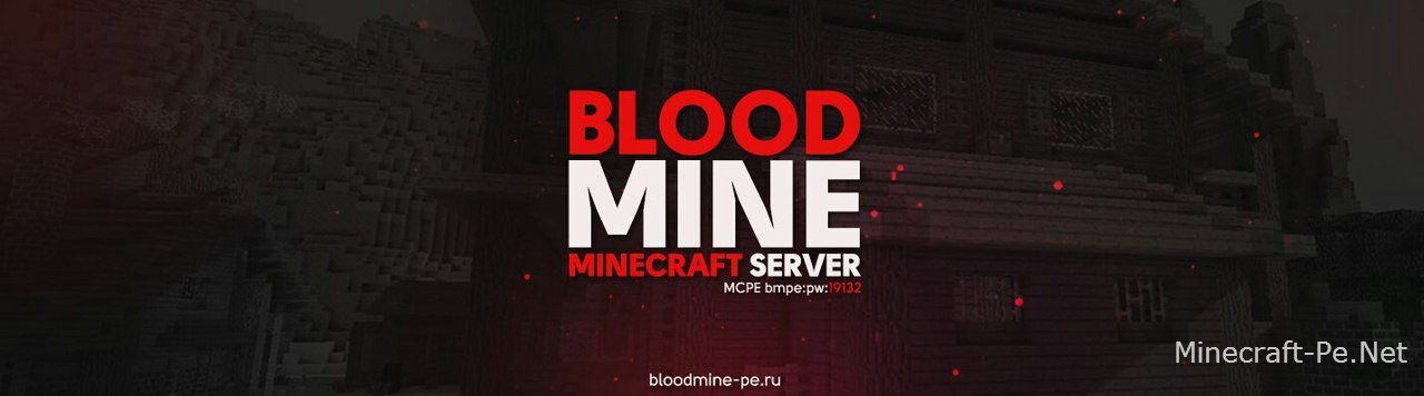 BloodMine]