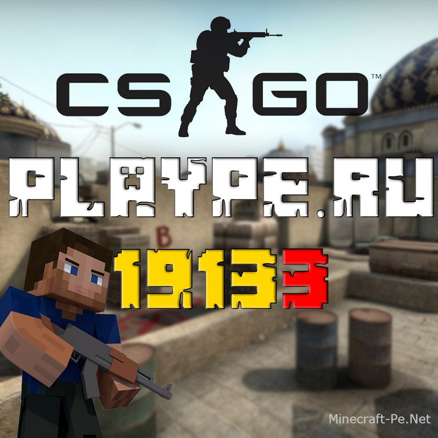 Counter Strike PlayPE CS:GO