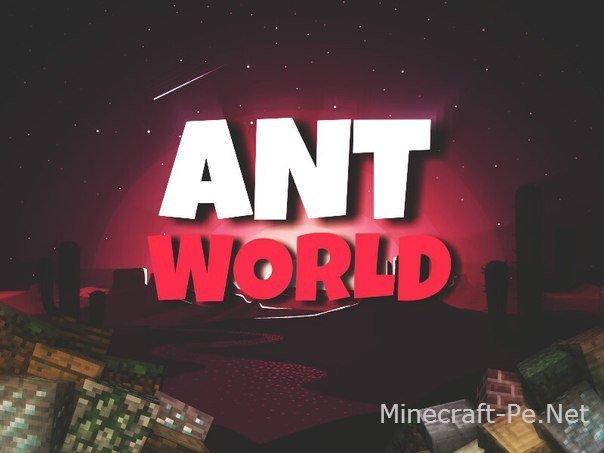AntWorld