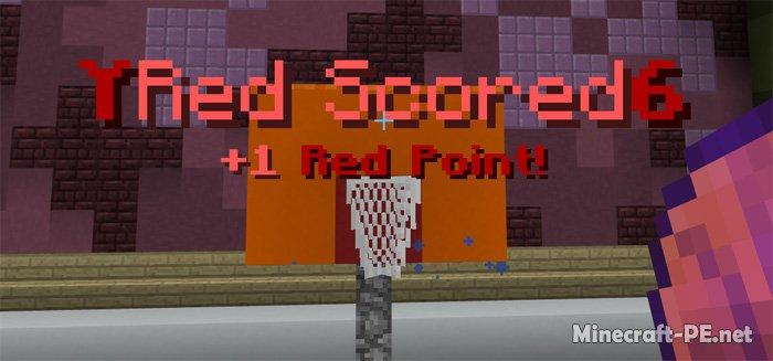 Карта Basketball (Мини-игра)