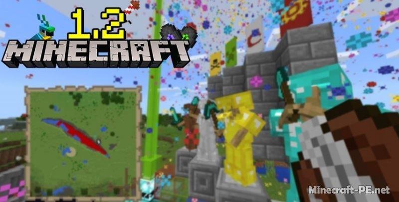 Скачать Minecraft PE 1.2 [Полная версия]]