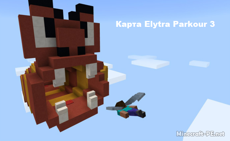 Карта Elytra Parkour 3 (Паркур)