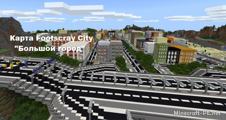 Карта Footscray City (Большой город)]