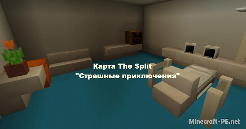 Карта The Split (Приключение)]