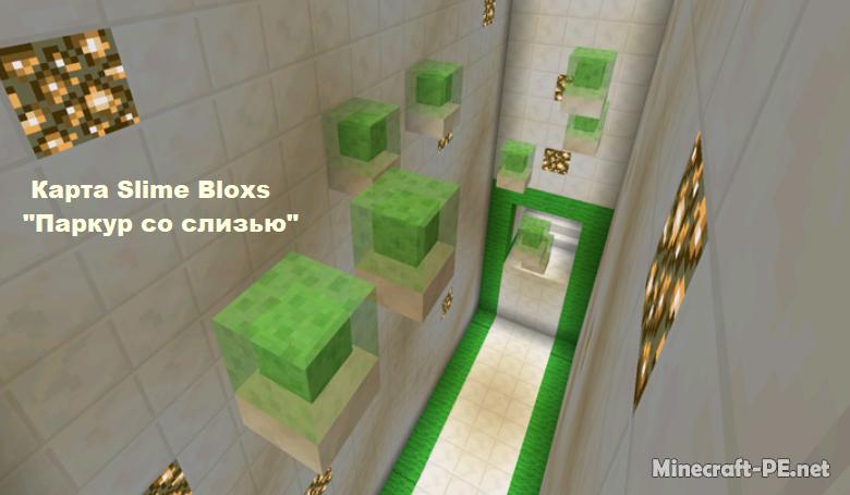 Карта Slime Bloxs (Паркур)
