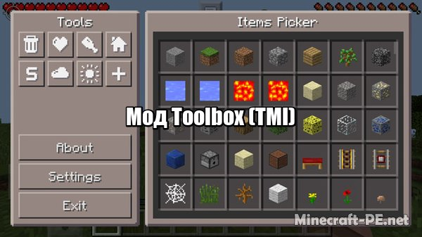 Лаунчер Toolbox (TMI) [1.2] [1.1] (Андроид)]