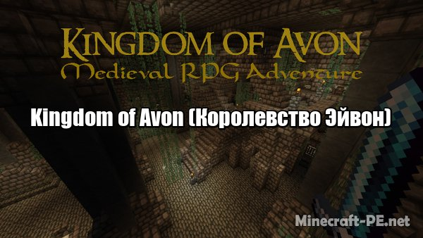 Карта Kingdom of Avon #2 (Мир RPG)
