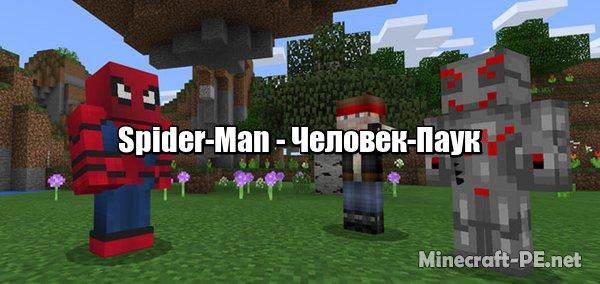 Мод Spider-Man [1.2.X] (Человек-паук)]