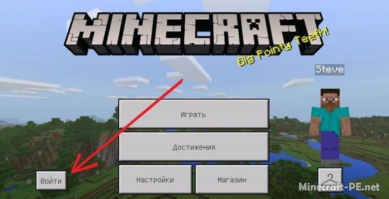 Minecraft PE 1.4 [Без лицензии]