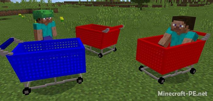 Мод Shopping Cart [1.6] [1.5] (Тележки с супермаркета)