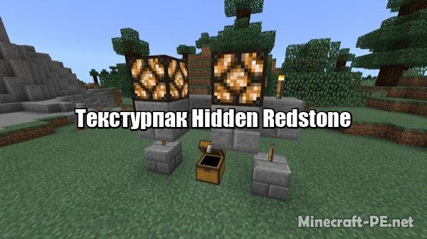 Текстурпак Hidden Redstone [1.6] [1.5]]
