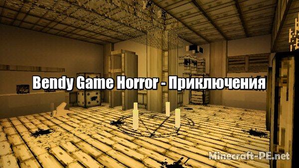 Карта Bendy Game Horror (Предыдущая часть) (Приключения)]