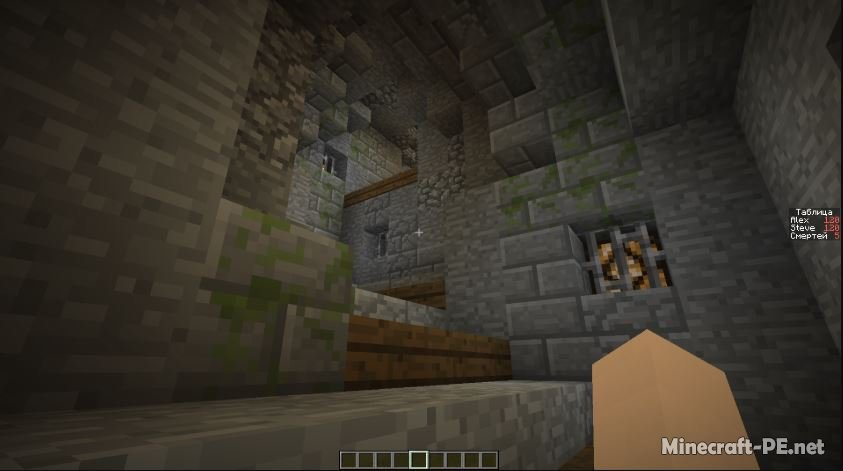 Скачать Minecraft PE 1.7 [Полная версия]