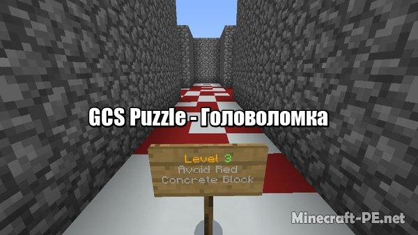 Карта GCS Puzzle (Головоломка)