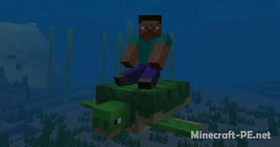 Мод Turtle Plus [1.6] [1.5] (Черепаха)
