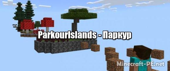Карта ParkourIslands (Паркур)]