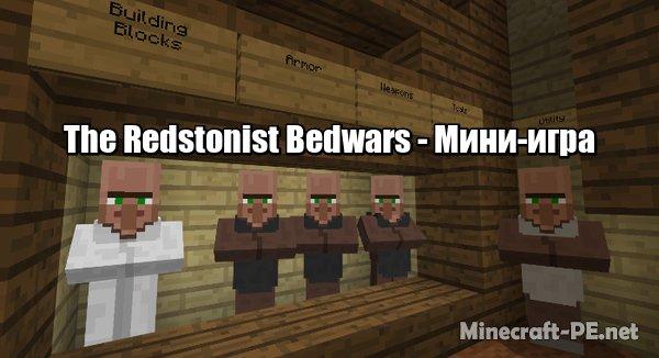 Карта The Redstonist Bedwars (Мини-игра)]