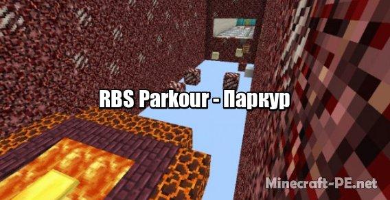 Карта RBS Parkour (Паркур)]