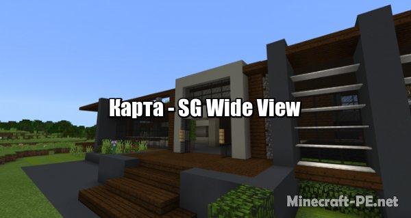 Карта SG Wide View 1.11/1.10/1.9 (Постройка)]