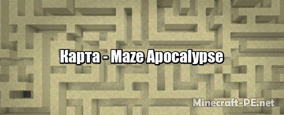 Карта Maze Apocalypse 1.9/1.8 (На прохождение)]