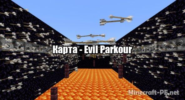 Карта Evil Parkour 1.11/1.10/1.9 (Паркур)]