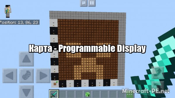 Карта Programmable Display in Minecraft Bedrock Edition 1.9 (Программируемый дисплей)]