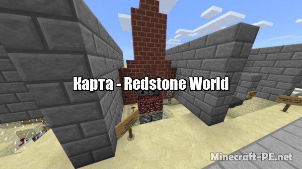 Карта ColDog5044's Redstone World 1.9 (Постройка)]