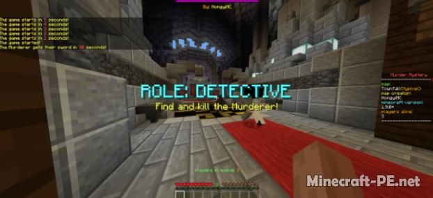 Карта HongyiMC's Murder Mystery – Townfall 1.9 (Мини-игра)
