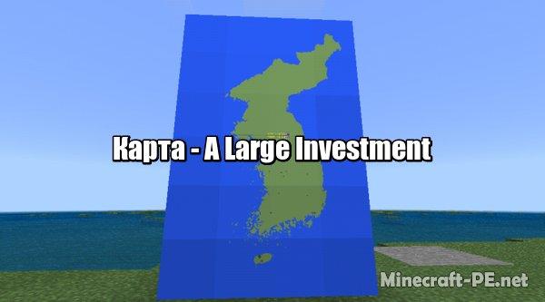 Карта A Large Investment 1.9 (Постройка)]