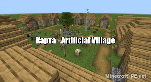 Карта Artificial Village 1.11 (Постройка)]