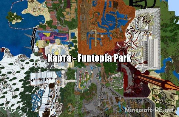 Карта Funtopia Park [Roller Coaster] 1.9 (Постройка)]