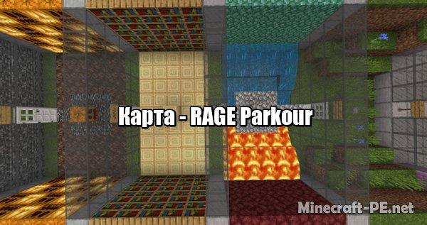 Карта RAGE Parkour 1.10/1.9 (Паркур)]