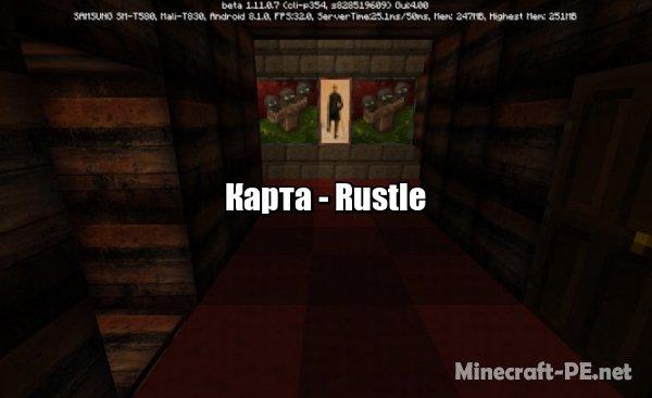 Карта Rustle 1.11 (Приключение)]